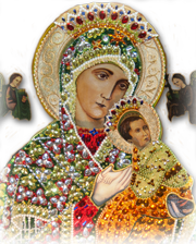 Matka Boża Nieustającej Pomocy